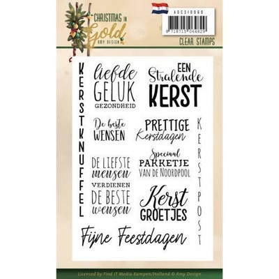 Clearstamp - Amy Design - Christmas in Gold - Tekst